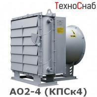 АО2-4 (КПСк4)